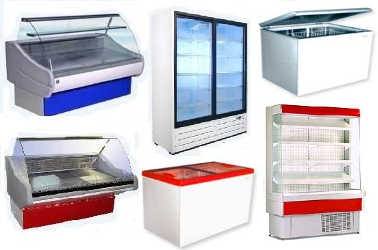 Холодильное оборудование Донецк